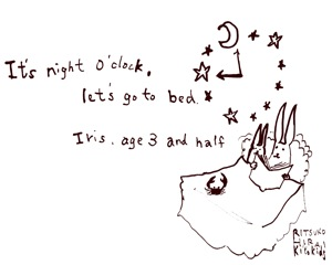 B2302 - night oclock.jpg
