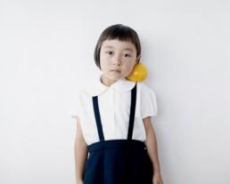 A Look At... Osamu Yokonami