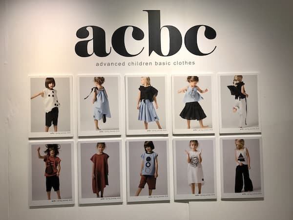 Trade Show Report: Playtime New York ss18 : acbc (advanced children basic clothes)